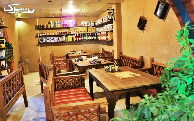 رستوران سفره ایرانی با دل و جگر