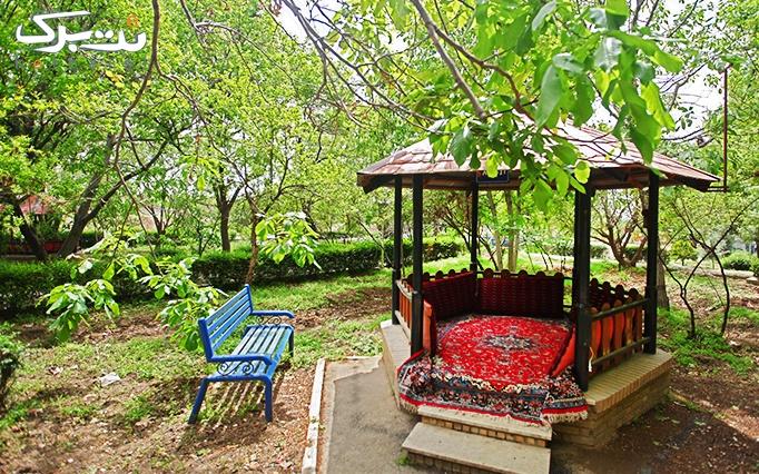 سرای سنتی باغ نگارستان با سرویس سفره خانه ای