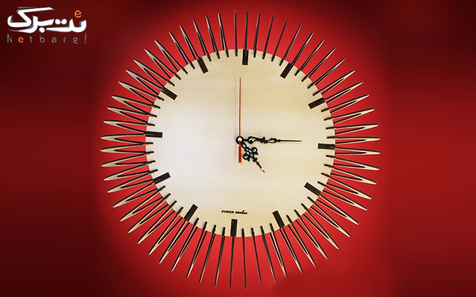 ساعت carmella clock از آرمان انعکاس