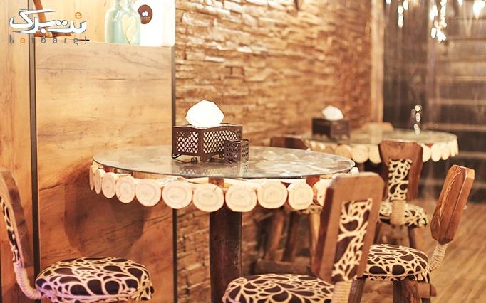 کافه توبی با منوی باز غذایی و کافی شاپ