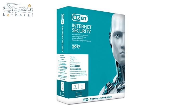 آنتی ویروس 3 کاربره برای کامپیوتر