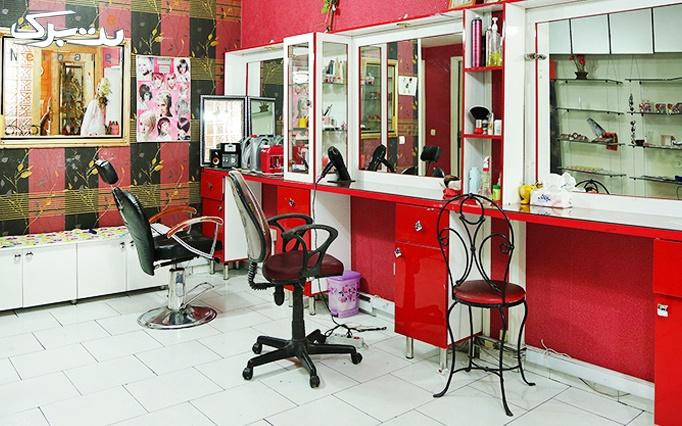 کوتاهی مو در آرایشگاه مه گل