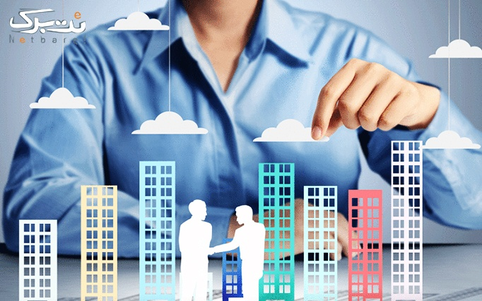گردهمایی بازاریابی و فروش همراه با کامران صحت