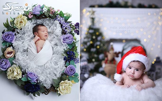 آتلیه کودک،نوزاد و بارداری پوپو با ثبت لحظات شیرین