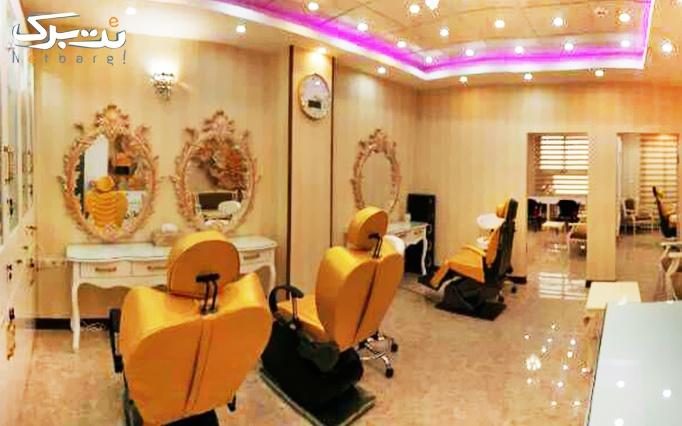 اصلاح صورت و ابرو در آرایشگاه بانو تاروردی