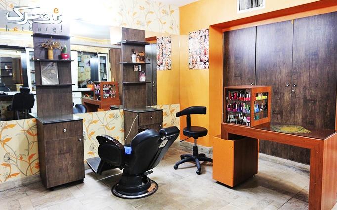 کراتینه گرم مو در آرایشگاه تحفه هنر