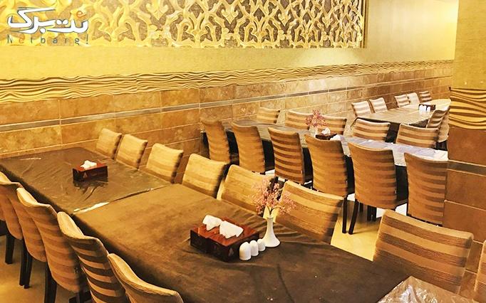رستوران کاخ با اکبر جوجه مخصوص