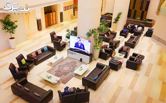 کافی شاپ هتل پارسیان آزادی با منو باز کافه