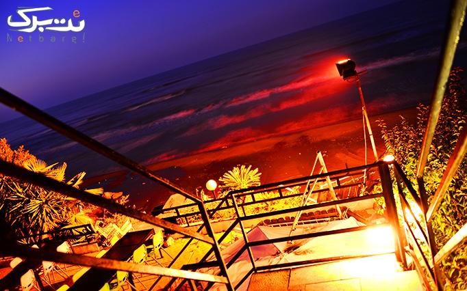 اقامت در هتل ساحلی دو ستاره نارین