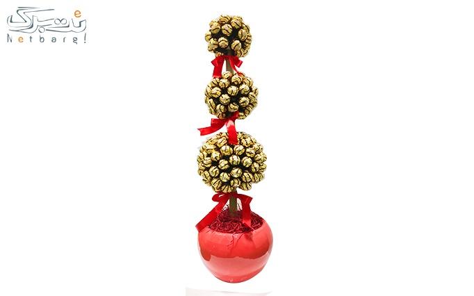 شکلات گلدان سه طبقه توپی از بستوکی ویژه ولنتاین
