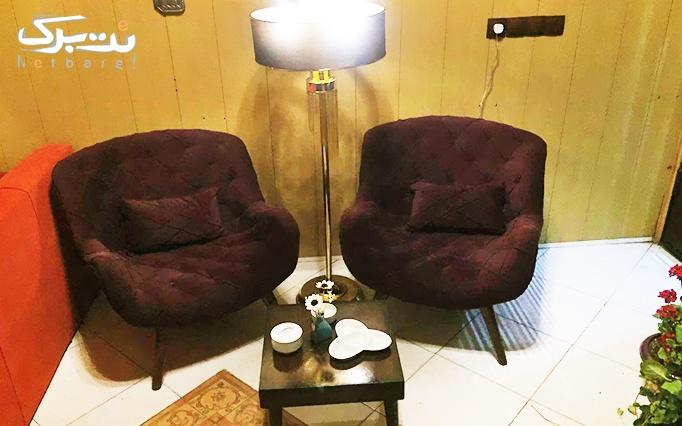 کافه کهن با سرویس چای سنتی vip دو نفره