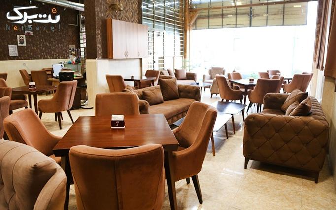 کافه اتریش با منوی باز کافه و سرویس چای سنتی