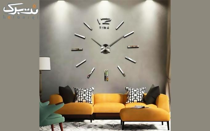 ساعت دیواری فانتزی کد 01 از فروشگاه کات کالا