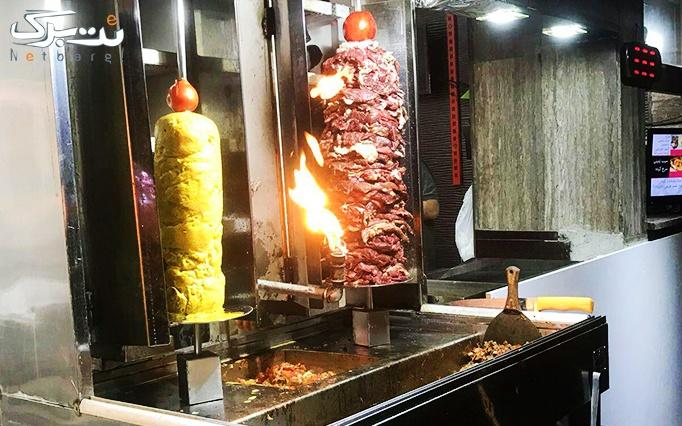 فست فود ایت وان بامنوی انواع کباب ترکی و برگرذغالی