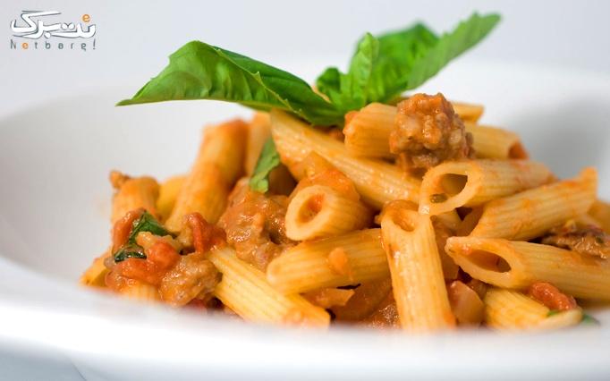 رستوران اعلاء با منو باز غذاهای ایتالیایی و دریایی