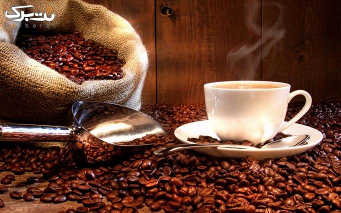 آموزش 20 نوع قهوه در آموزشگاه مهر مهشید