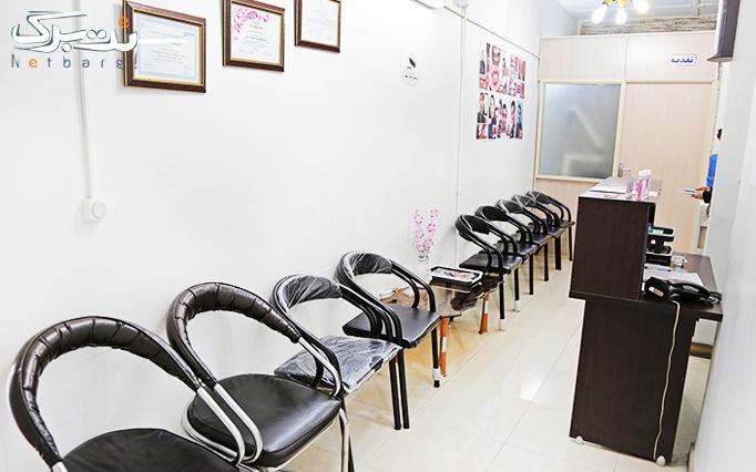 بیلیچینگ دندان در مطب خانم دکتر داوودمنش