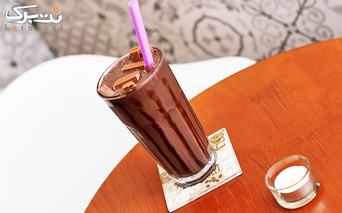 کافه شیرینی لونادینگو با منوی باز کافی شاپ