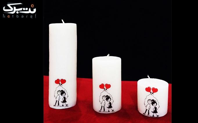 ست شمع عاشقانه از تامین کالای نت برگ
