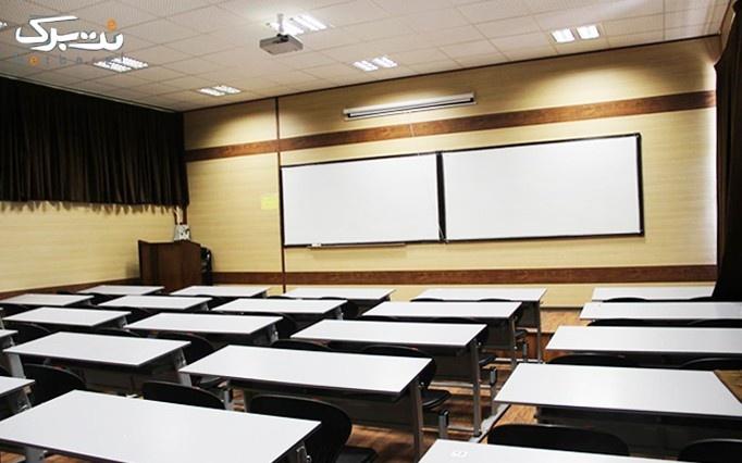 آموزش Network در موسسه جهاد دانشگاهی خواجه نصیر
