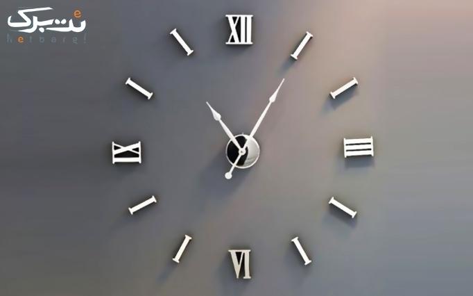 ساعت دیواری فانتزی کد 02 از فروشگاه کات کالا
