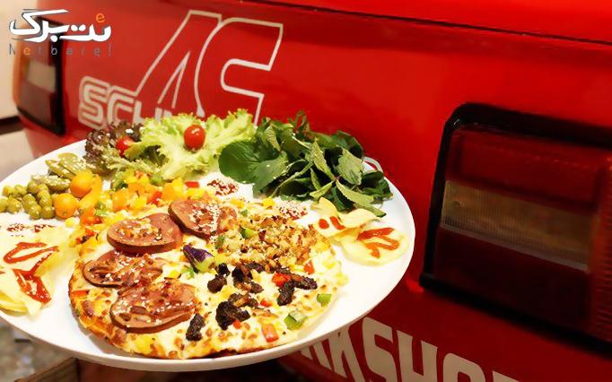 فود کلوپ اتومبیلرانی آدریان با منو باز غذایی