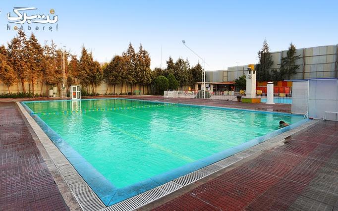 استخر تهران جوان، چهار فصل با آب گرم