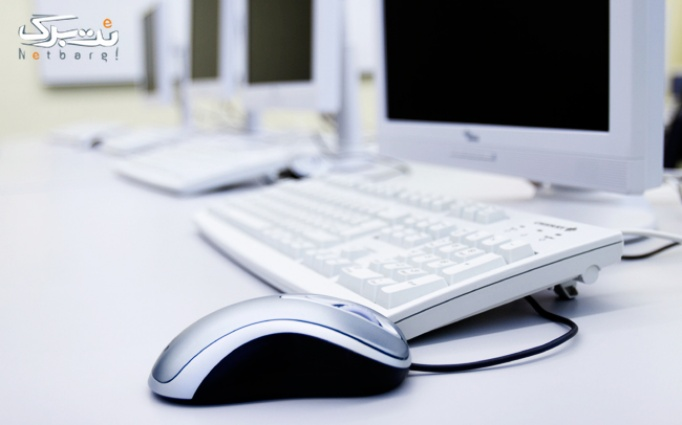آموزش catia مقدماتی در مجتمع فنی راهبرد