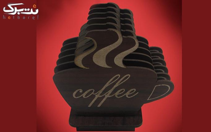 coffee coasters از آرمان انعکاس