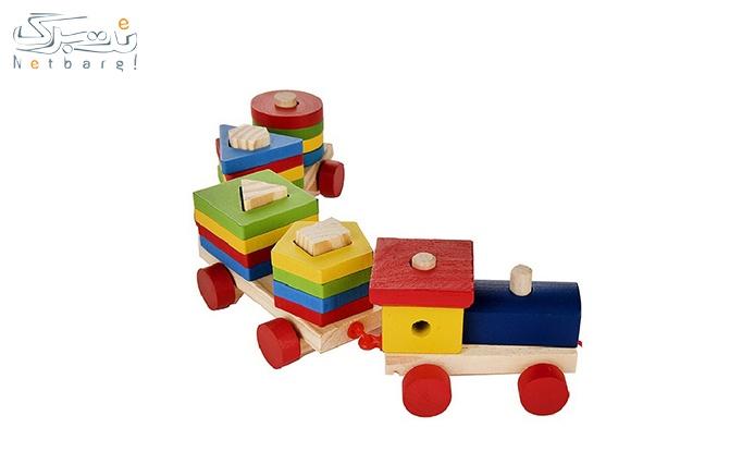 قطار اشکال هندسی از فروشگاه گلچین