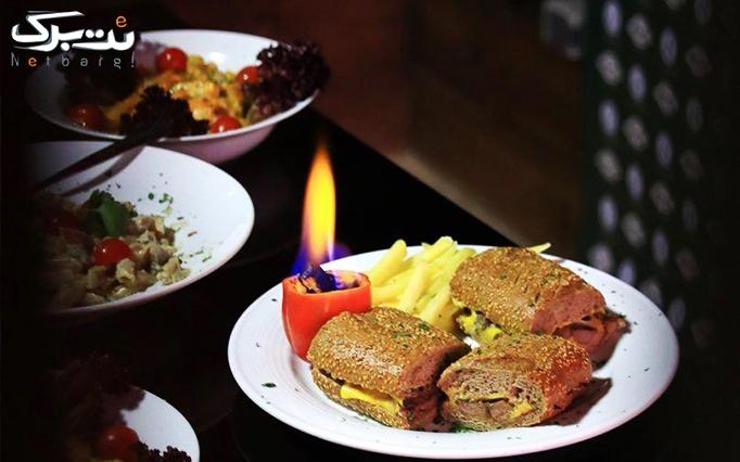رستوران آلوارس باپکیج های 2نفره غذایی ویژه روزعشاق