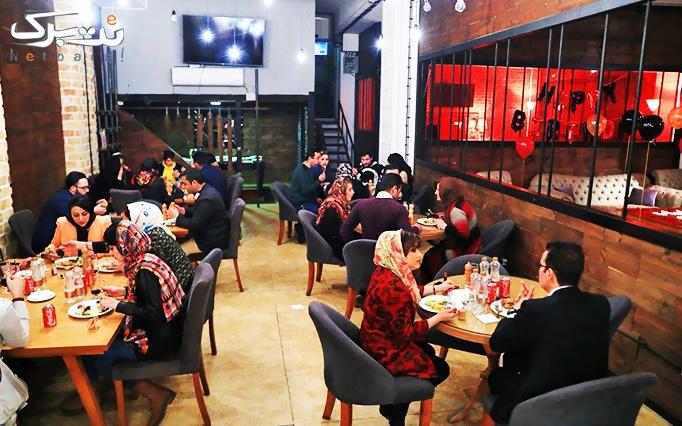 کافه رستوران آلوارس بامنوکافه ویژه روزعشاق(دونفره)
