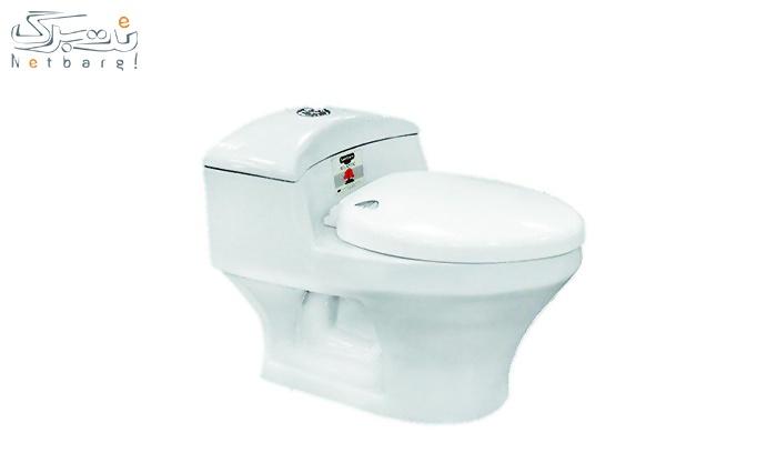 توالت فرنگی آتلانتیک مدل استار از کات کالا