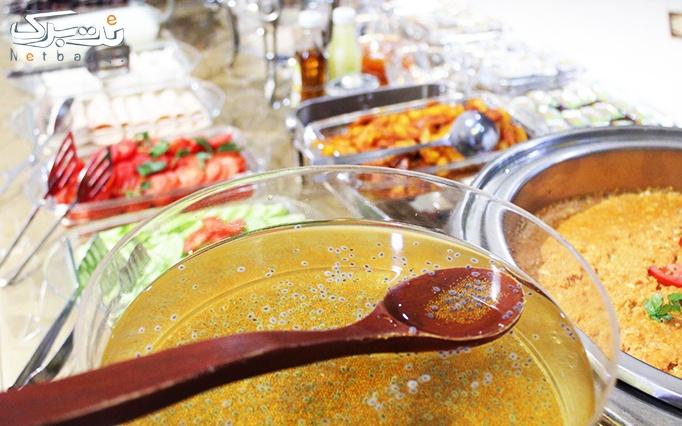 رستوران کاخ با بوفه صبحانه