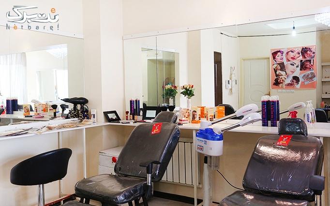رنگ ،مش مو در آرایشگاه الماس بنفش