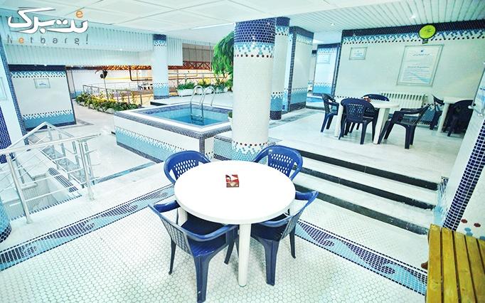 سانس تفریحی استخر هتل سیمرغ