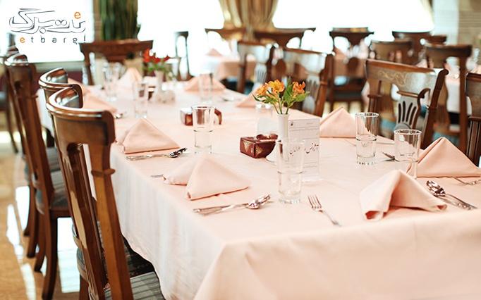 رستوران هتل سیمرغ با بوفه ناهار و پکیج ویژه شام