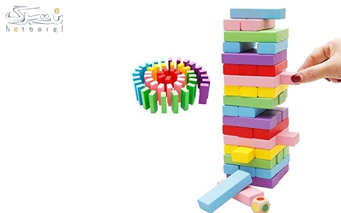 برج هیجان جنگا از فروشگاه گلچین