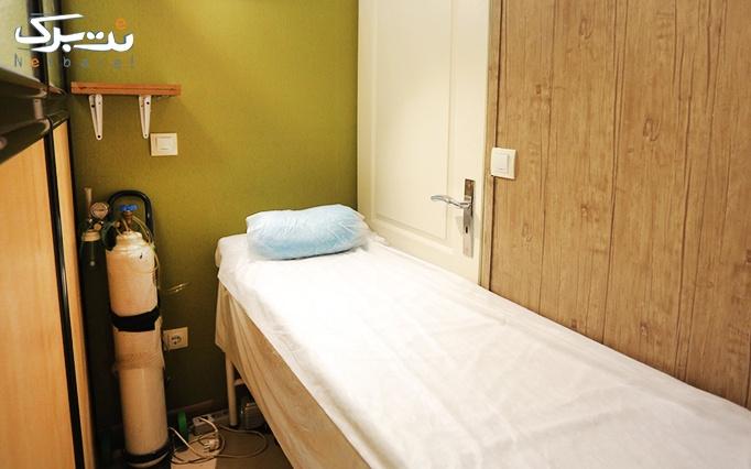 طب سوزنی در مطب دکتر رضایی