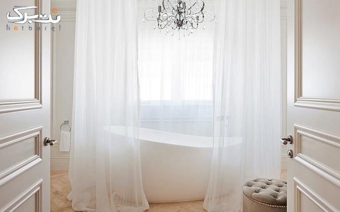 شست و شوی تخصصی پرده در خشکشویی ایده آل