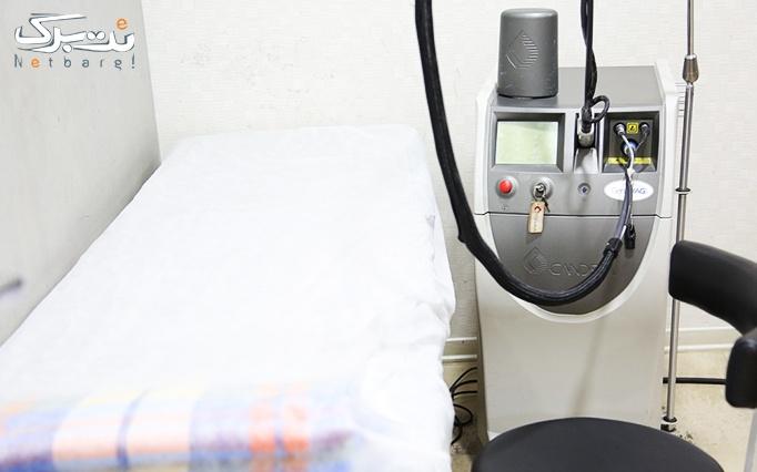 لیزر دایود دیلاس آلمان در مطب دکتر عظیمی