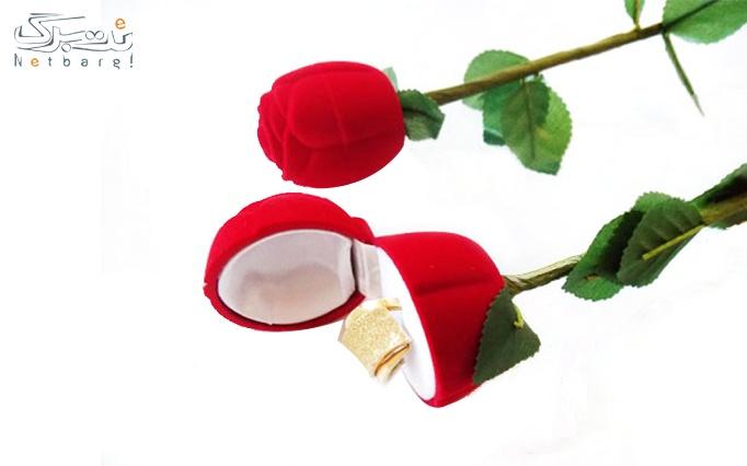 ویژه روز مادر: جعبه جای انگشتری گل رز