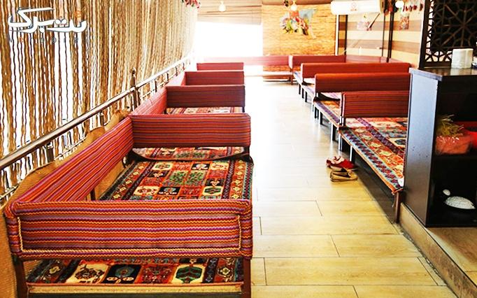 کافه سنتی شاهکار با سرویس چای سنتی دو نفره