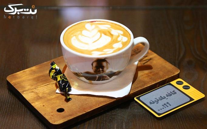 کافه یادتونه با منوی باز کافه