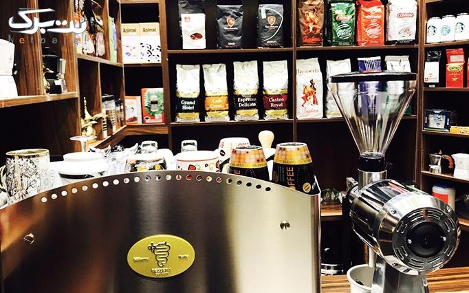 قهوه بیرون بر تک با منو انواع قهوه به همراه شکلات