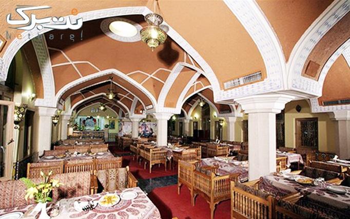 رستوران هتل سنتی با بوفه عصرانه