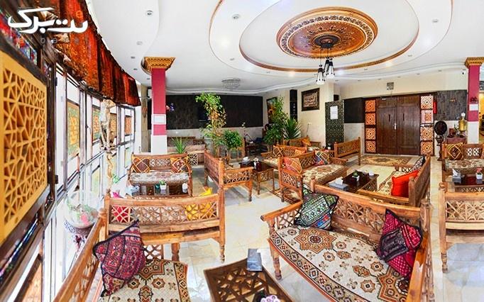 کافه تیس تاس با منوی باز غذاهای متنوع خانگی