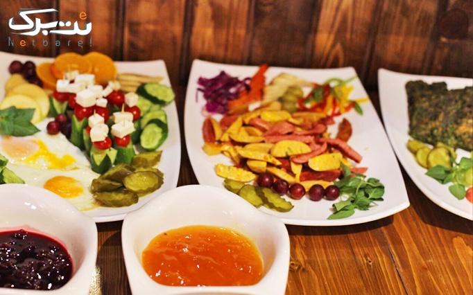 رستوران آویشن با بوفه صبحانه متنوع