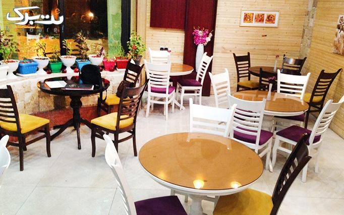 کافه برگر لاماژ با پکیج دونفره ویژه ولنتاین