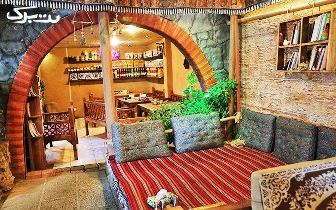 رستوران سفره ایرانی با منوی باز غذاهای متنوع